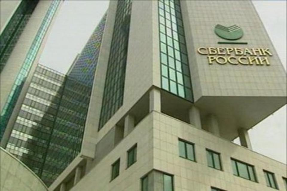 Московский банк «Сбербанка» намерен удвоить финансирование проектов малого бизнеса